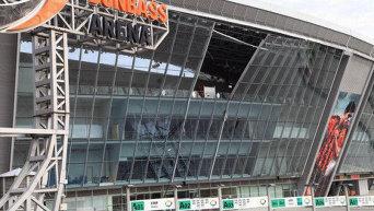 Донбасс-Арена после обстрела