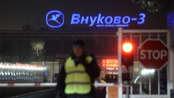 Крушение самолета во Внуково