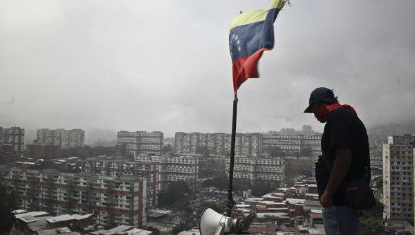 Трущобы Каракаса