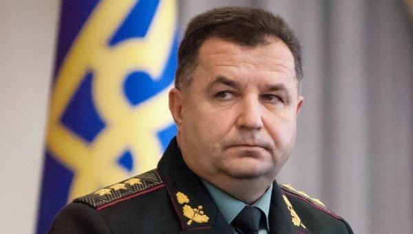 Полторак украинские военные не уйдут