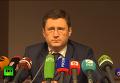 Новак: договор по газу могли подписать, если бы Киев дал финансовые гарантии. Видео