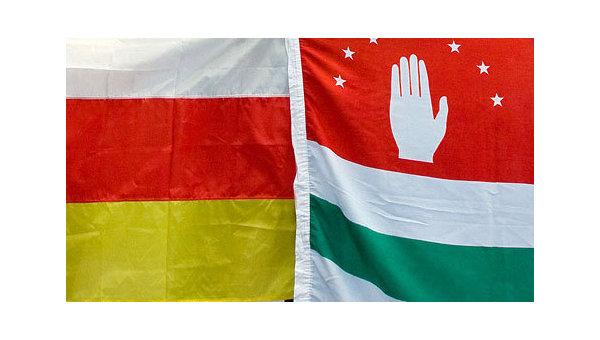 Флаги Абхазии и Южной Осетии