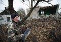 Ситуация на окраине Донецка