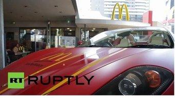 Австралийский McDonalds доставляет еду на Ferrari и Lamborghini