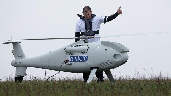 ОБСЕ наблюдает за территориями в зоне АТО с помощью специальных беспилотников
