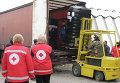 В Днепропетровск прибыли 5 грузовиков с гуманитарной помощью из Германии