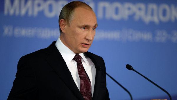 Владимир Путин на Международном дискуссионном клубе Валдай