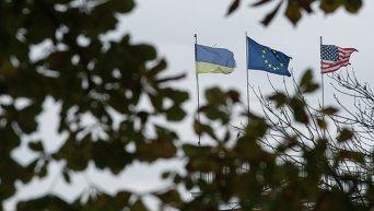 Флаги Украины, Евросоюза и США