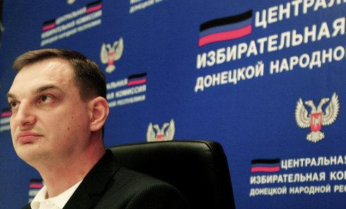"""Глава ЦИК самопровозглашенной """"ДНР"""" Роман Лягин"""
