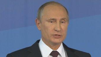 Путин: Холодная война закончилась, но не завершилась заключением мира. Видео