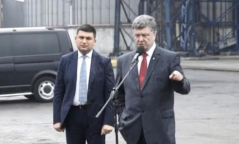 Визит Порошенко в Одессу