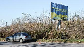 Киев и область за день до выборов