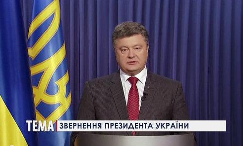 Выступление Порошенко накануне выборов