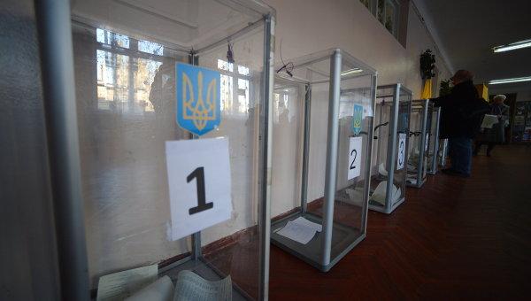 Досрочные выборы в Верховную Раду