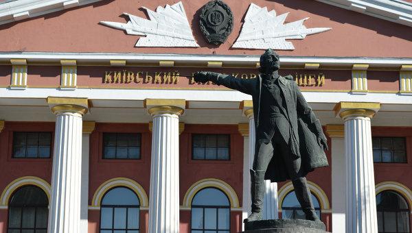 Киевский военный лицй им. Ивана Богуна