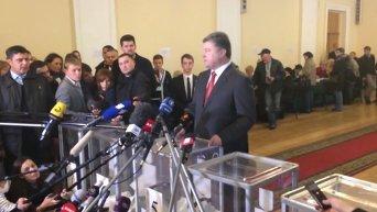 После голосования Порошенко устроил небольшую пресс-конференцию. Видео