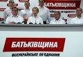 Юлия Тимошенко (в центре) на брифинге после досрочных выборов депутатов Рады