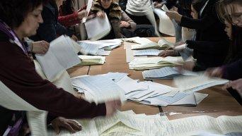 Подсчет голосов по результатам выборов