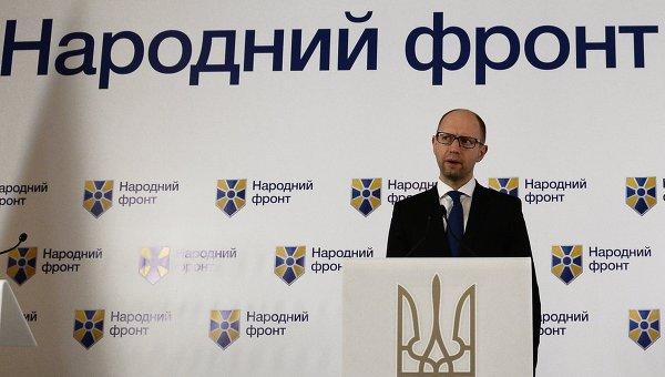 Арсений Яценюк на заседании Народного фронта. Архивное фото