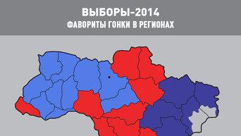 Выборы. Фавориты гонки в регионах