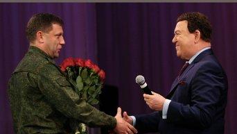 Певец Иосиф Кобзон в Донецке