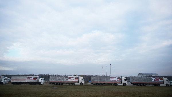 Отправка очередного российского гуманитарного конвоя в Украину. Архивное фото