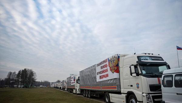 Отправка российского гуманитарного конвоя в Украину