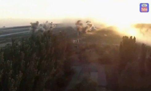 Кадры боя в аэропорту Донецка, снятые беспилотником. Видео