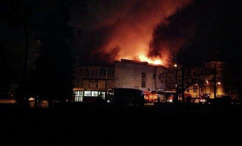 Пожар в кинотеатре Жовтень в Киеве