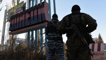 Донецк накануне выборов главы ДНР