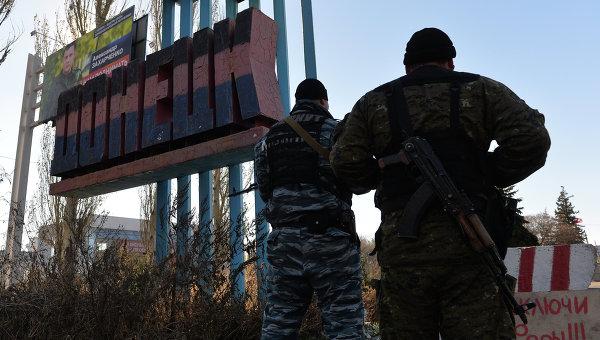 Кому верит Донецк?