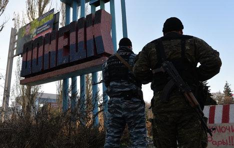 Новые новости о войне на украине видео