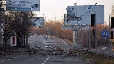 """Донецк накануне выборов властей """"ДНР"""""""