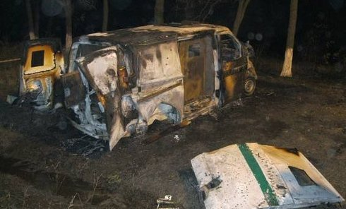 Нападение на инкассаторский автомобиль в Днепропетровской области