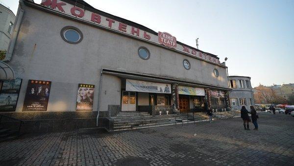 Кинотеатр Жовтень в Киеве