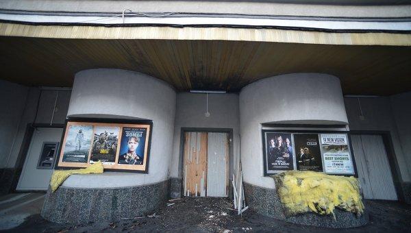 Кинотеатр Жовтень в Киеве после пожара