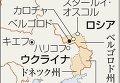 Карта Донбасса, японский язык