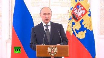 Россию не втянут в конфронтацию - Путин. Видео