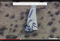 SpaceShipTwo потерпел крушение во время испытательного полета в США