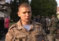 В Черновцы вернулись 48 десантников из зоны АТО