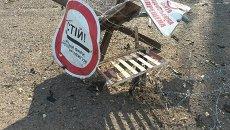 Запрет на проезд в зоне АТО. Архивное фото