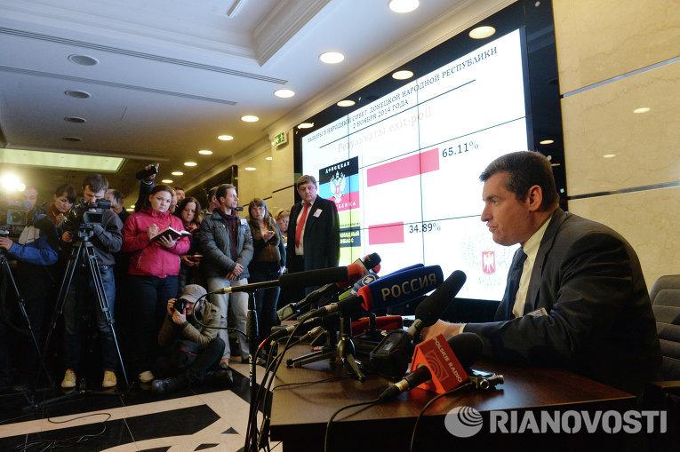 Итоги выборов в ДНР