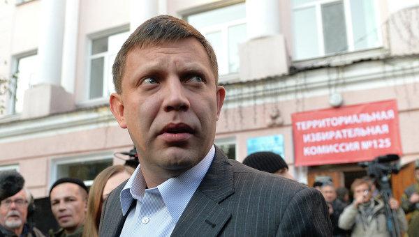 Глава самопровозглашенной ДНР Александр Захарченко