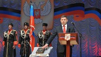Инаугурация главы ДНР Александра Захарченко