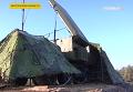 В Херсонской области стали размещать зенитно-ракетные комплексы