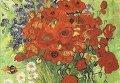 Ван Гог. Натюрморт с красными маками и ромашками.