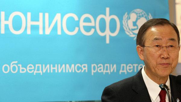Детский фонд ООН (ЮНИСЕФ)