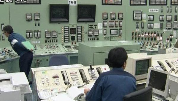 Японская АЭС