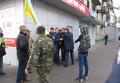 Драка на митинге правых сил в Мелитополе