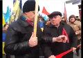 В Мариуполе произошло столкновение из-за флагов